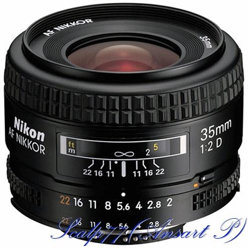05g Nikon 35mm f2 D