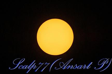 ANS5473 lr Eclipse solaire Strasbourg 2015
